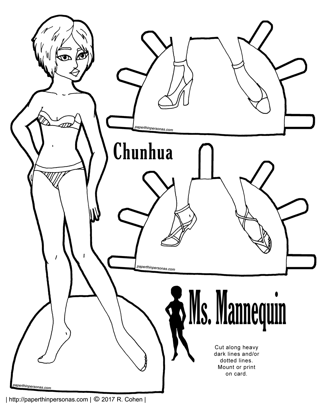 An East Indian paper doll named Kamala with shoes. She's part of the Ms. Mannequin series and can share clothing with any of those paper dolls.
